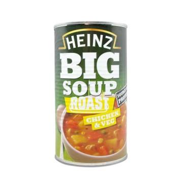 Heinz Big Soup Chicken & Veg 400g/ Sopa Pollo y Vegetales
