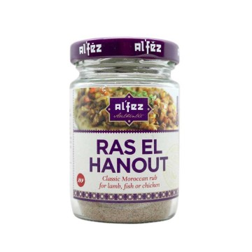 Alfez Ras el Hanout 42g/ Spice Rub for Meat and Fish
