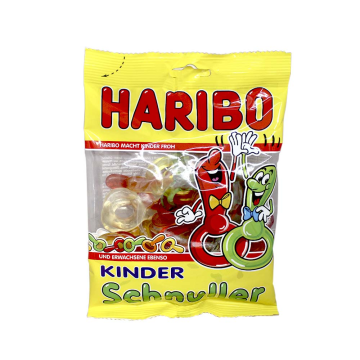 Haribo Kinder Schnuller 200g/ Chupetes de Gominola