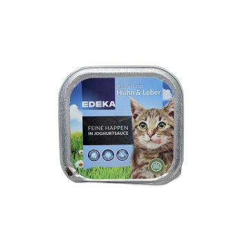 Gut&Günstig Feine Happen 100g/ Cat Food Liver & Chicken