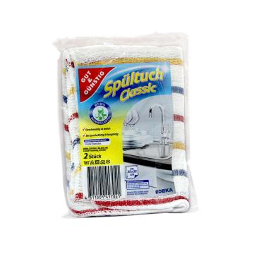 Gut&Günstig Spültuch Classic x2/ Kitchen Cloth