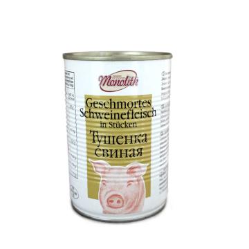 Monolith Тушенка свиная 400г/ Carne de Cerdo Estofada 400g