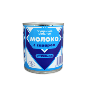 Steinhauer Сгущенное молоко с сахаром 397г/ Condensed Milk with Sugar 397g