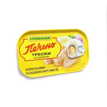Steinhauer Печень трески натуральная 120г/ Hígado de Bacalao Natural 120g