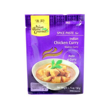 Asian H.Gourmet Indian Madras Curry 50g