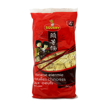 Soubry Chinese Eiermie 250g/ Chinese Egg Noodles