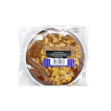 Bakkers Weelde Roomboter Speculaastaartje 400g/ Spiced Cake